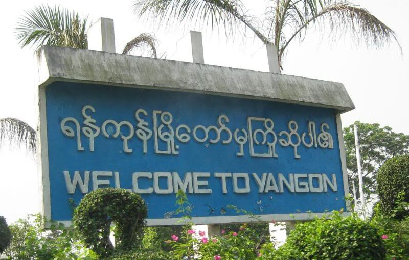 First Impressions of Yangon