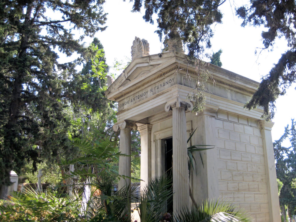 Athens First Cemetery